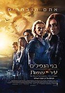 The Mortal Instruments- City of Bones.jpg