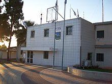 Migdal-haaemek-municipal-building.jpg