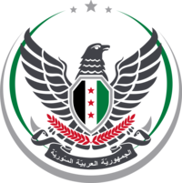 Syrian Interim Government coat of arms.png