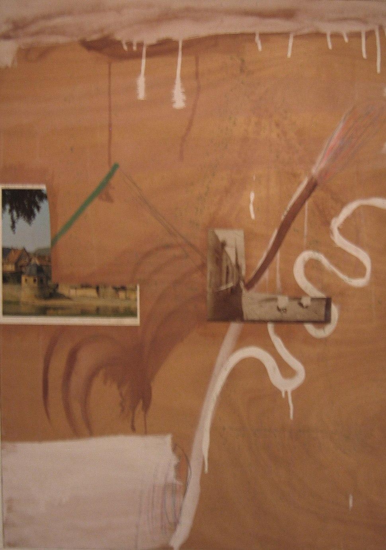 ללא כותרת (1977) מאת רפי לביא, מוזיאון ישראל