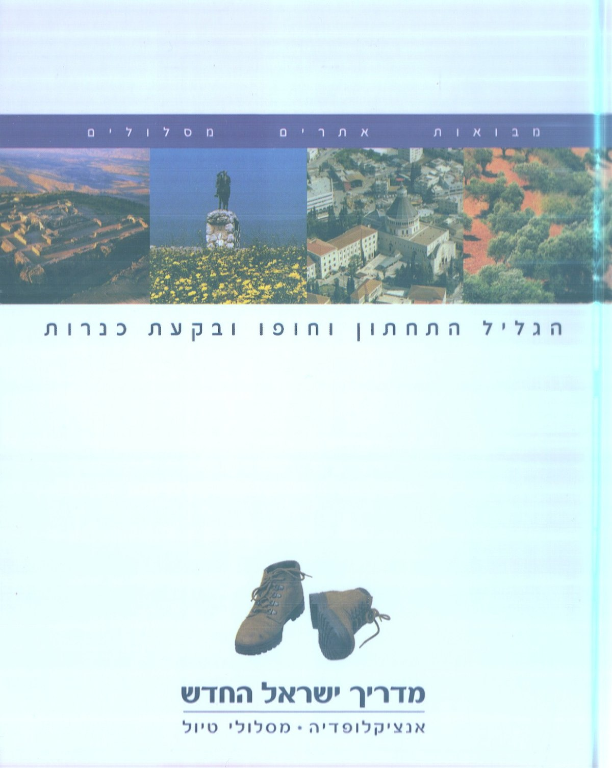 book финансовый