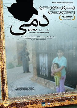 Duma documentary poster.jpg