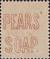 GB-PearsSoap-1889-orange.jpg