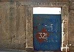 שער הכניסה למפעל האחים שלוש