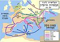 Invasions of the Roman Empire heb.jpg