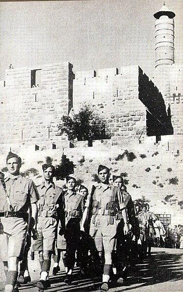 חיילי הבריגדה היהודית בירושלים [ויקיפדיה]