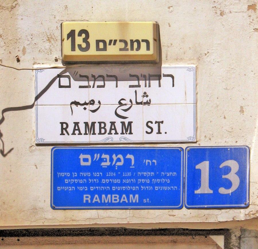 Rambam22