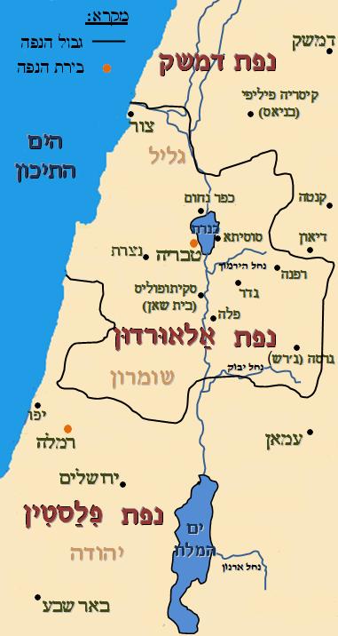 התקופה הערבית הקדומה לנפות בארץ ישראל