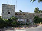 מצודת אבו גוש