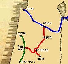 HaShomron Railway.jpg