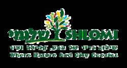 Shlomi logo.png