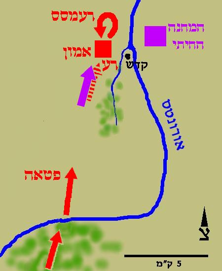Qadesh2