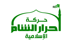 Flag of Ahrar ash-Sham.png