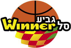 Gavia WINNER Sal Basketball.png