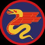 IAF Squadron 160.png