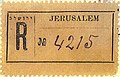 Registration Label - Ottoman Post in the Holyland - 073y.jpg