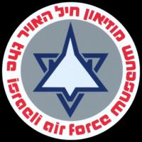 IAF Museum.png
