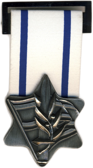 IDF Medal of Appreciation of general command