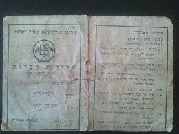 תעודת חברות בבני עקיבא 1945.jpeg