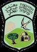 Local Council of Ar'ara COA.png