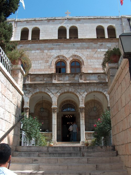 האכסניה-האוסטרית-(ירושלים)