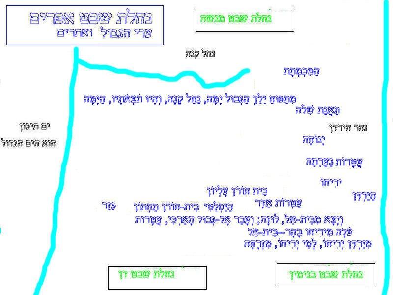 Nachala efraim 4
