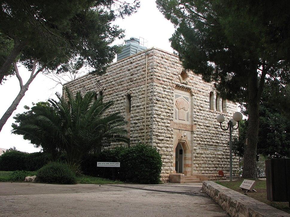 האוניברסיטההעברית 1130