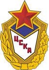 Cska Moscow.png