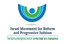 IMPJ Logo.JPG