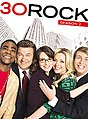 30 Rock Season 2 DVD Cover.jpg