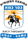 Kfar Kama COA.png