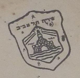 Old TA Symbol