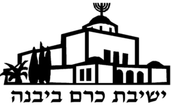 לוגו כרם ביבנה 95.png