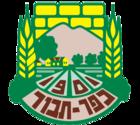 Kfar Tavor COA.png
