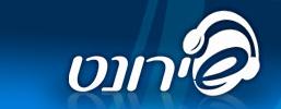 לוגו שירונט