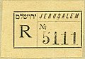Registration Label - Ottoman Post in the Holyland - 074.jpg