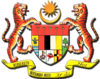 Malaysia Coat of Arms - embossed.png