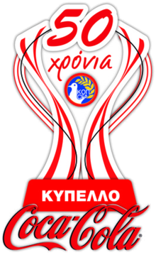 Cypriot Cup.png