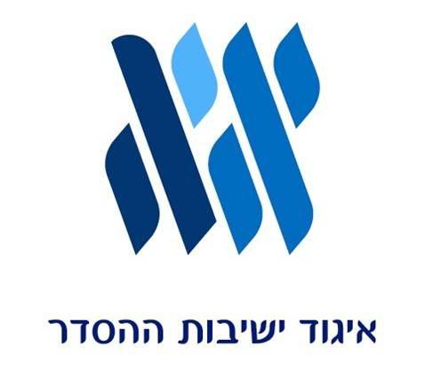 Hesder logo