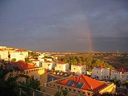 Kfar haoranim rainbow.jpg