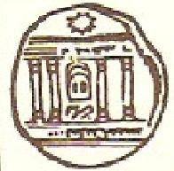 סמל הוצאת דביר