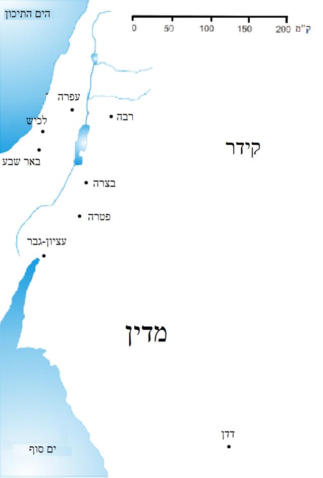 כָּזְבִּי בַת צוּר (בתו של אחד מחמשת נשיאי מדין), היא זו שעל פי התורה (בפרשת בלק-פרשת פנחס) זנתה עם נשיא שבט שמעון - זמרי בן סלוא בזמן חניית בני ישראל בשיטים | cc: ויקיפדיה - מפת מדיין