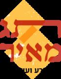 הלוגו של תג מאיר