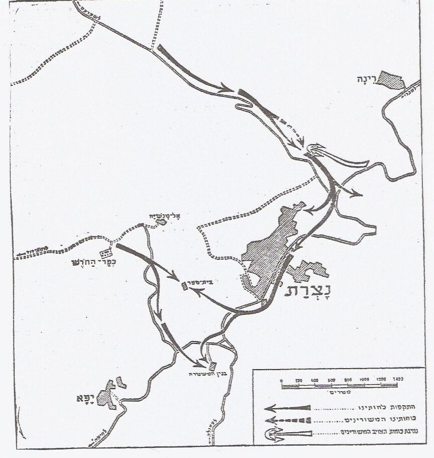 מפת כיבוש נצרת במבצע דקל