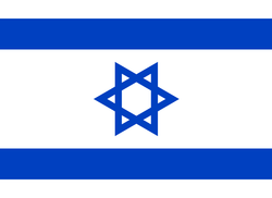 Wrong Flag of Israel.png