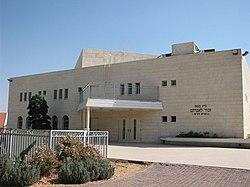 חזית הכניסה לבניין בית הכנסת המרכזי ביישוב