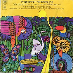 BeutifullTropicalCountry1977Cover.jpg