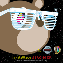 Stronger cover.png