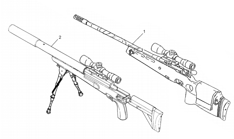 IDF-Mauser-86SR-illustration