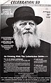 1982 The Rebbe's Farbrengen in the NY Times.jpg